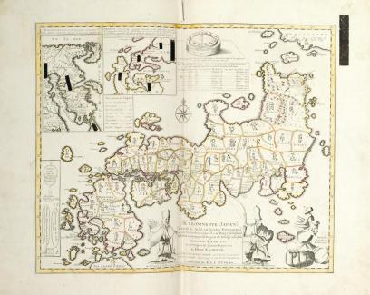 「世界四大洲新地図帳」画像